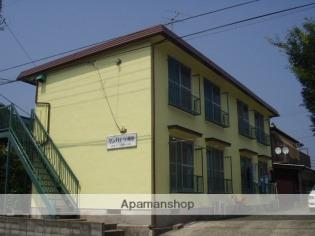 北久里浜 バス15分 停歩2分 2階 2DK 賃貸アパート
