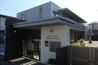 ヨコハマベルフラッツNORTH&SOUTH 賃貸マンション