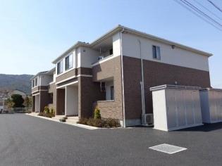 Villa Koshin 賃貸アパート