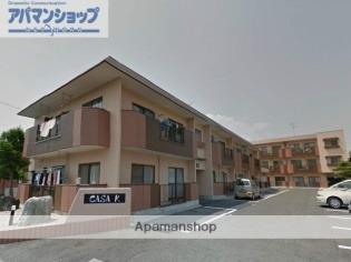 CASA‐K Ⅰ 賃貸アパート