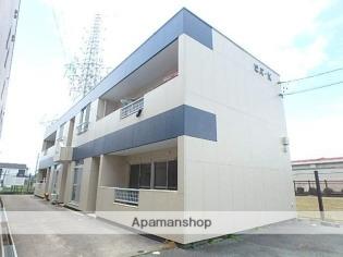 豊田町 バス20分 停歩2分 2階 2LDK 賃貸アパート