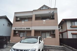 エスポアハイム弐番館 賃貸アパート