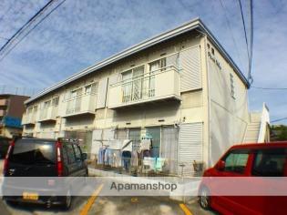 山田 バス6分 停歩8分 1階 2DK 賃貸アパート