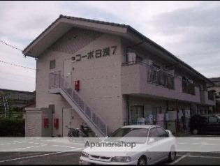 コーポ日浅・7 賃貸アパート