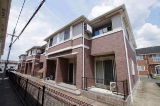 遠賀野 徒歩14分 2階 2LDK 賃貸アパート