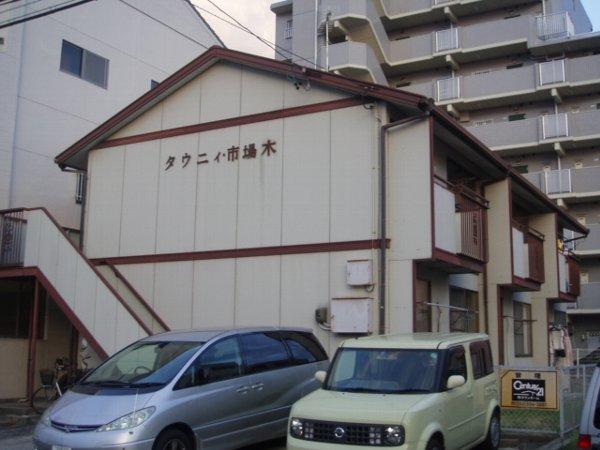 タウニィ市場木 賃貸アパート