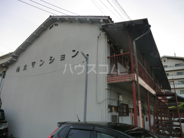 伯太マンション 賃貸アパート