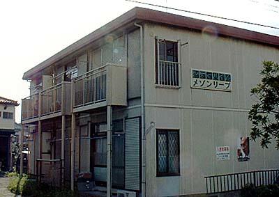 シティーハイムメゾンリーブ 賃貸アパート