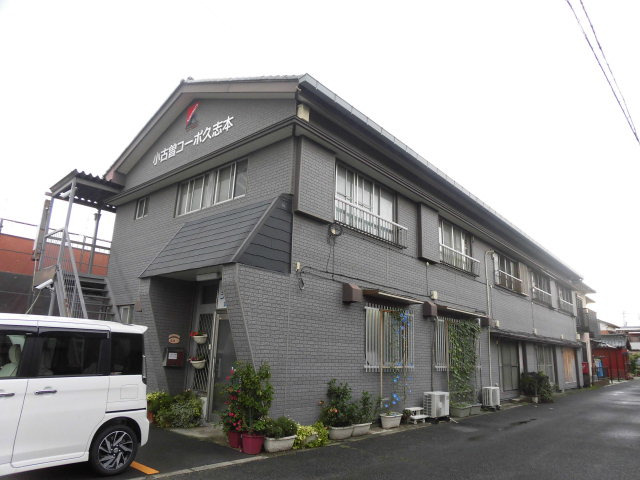 小古曽コーポ久志本 賃貸アパート