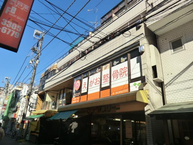 倉田ビル 賃貸マンション