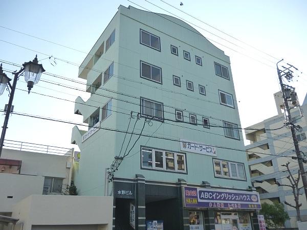水野ビル 賃貸マンション