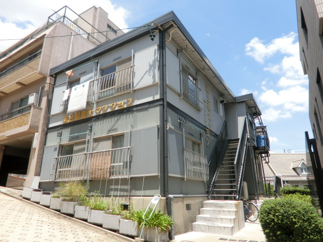 第2菊富士マンション 賃貸アパート