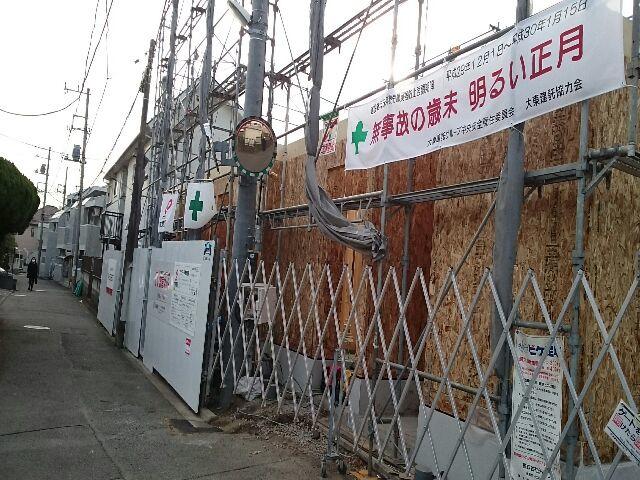 インクリース・コガネ 賃貸アパート