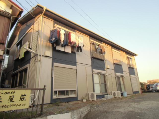 米屋荘 賃貸アパート