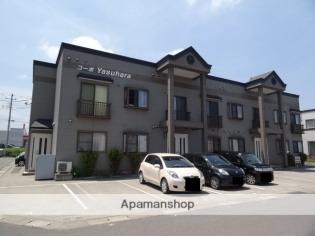コーポYASUHARA 1階 2DK 賃貸アパート