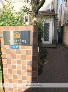 roomーing南青山ハウス 1階 1R 賃貸アパート