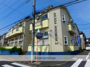 アルカディア二宮Ⅱ 賃貸アパート
