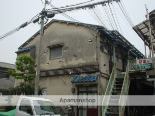 三宝住宅 2階 2K 賃貸アパート