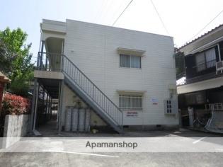 宏栄ハイツ 賃貸アパート