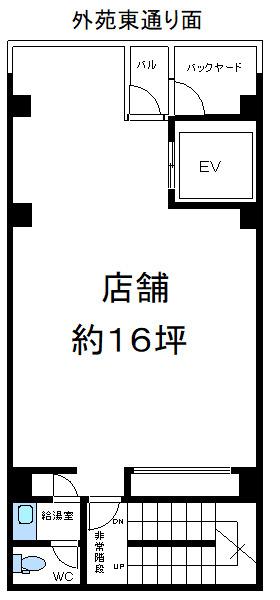 六本木 徒歩1分 5階 16.00坪