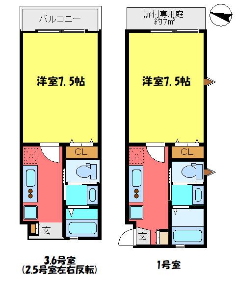 間取り/地積図洋室7.5帖