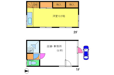 豊四季 徒歩20分 1.2階 15.12坪