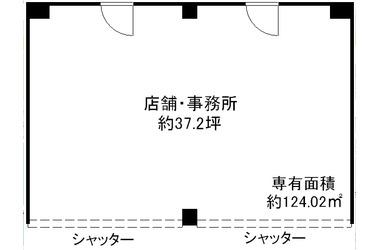 京都 徒歩10分 1階 37.51坪