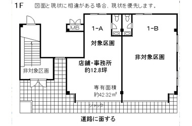 淀 徒歩3分 1階 12.80坪