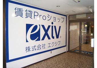 株式会社エクシブ京都六地蔵店