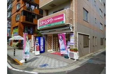 ホームメイト新川崎鹿島田店株式会社アイケイ不動産センター