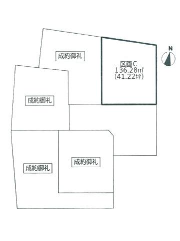 千葉市中央区蘇我2丁目 建築条件なし売地 区画C/千葉県千葉市中央区蘇我2丁目