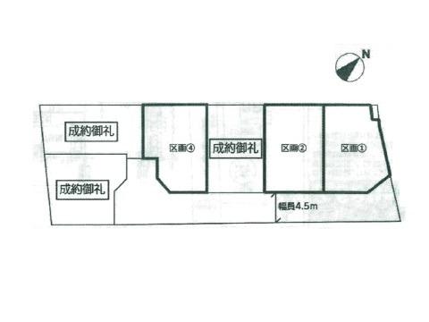 千葉市中央区松ケ丘町 建築条件なし売地 区画2/千葉県千葉市中央区松ケ丘町