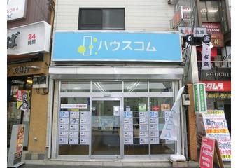 ハウスコム株式会社浦和店