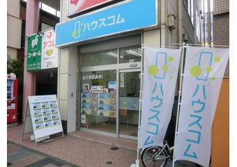 ハウスコム株式会社綱島店