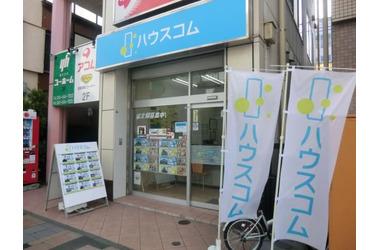 ハウスコム株式会社 綱島店