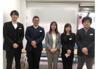 ハウスコム株式会社日吉店