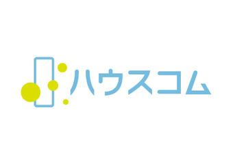 ハウスコム 株式会社鶴見店
