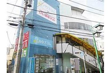 ハウスコム株式会社 菊名店
