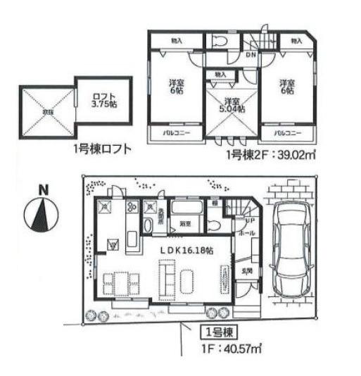 杉並区清水3丁目 新築一戸建て 1号棟/東京都杉並区清水3丁目