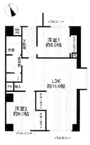 大倉山キャッスル/神奈川県横浜市都筑区大熊町