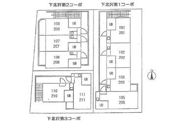 下北沢第3コーポ2階1R 賃貸アパート