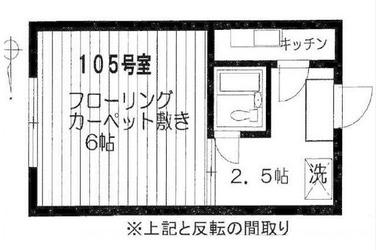 ハウスタイロ(No020108)1階1K 賃貸アパート