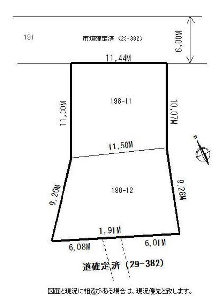 間取り/地積図間取り:区画図