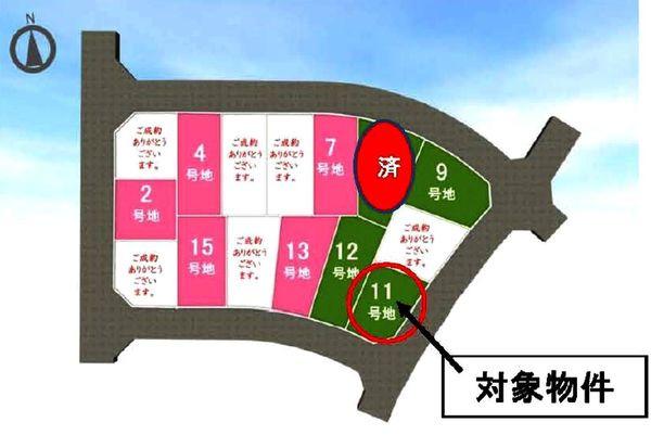 間取り/地積図間取り:神戸市北区有野中町3丁目 土地