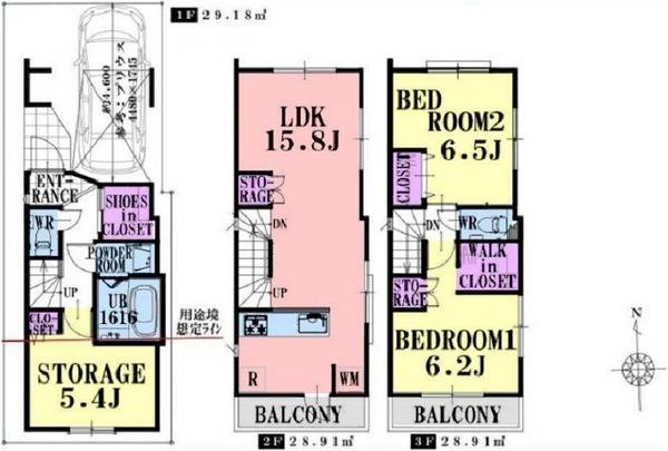 幸区南加瀬2丁目 新築分譲住宅 全3棟 A号棟/神奈川県川崎市幸区南加瀬2丁目