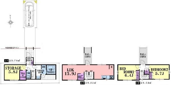 幸区南加瀬2丁目 新築分譲住宅 全3棟 C号棟/神奈川県川崎市幸区南加瀬2丁目