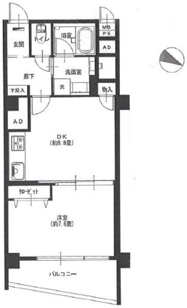 大倉山パークハイツB棟/神奈川県横浜市港北区師岡町