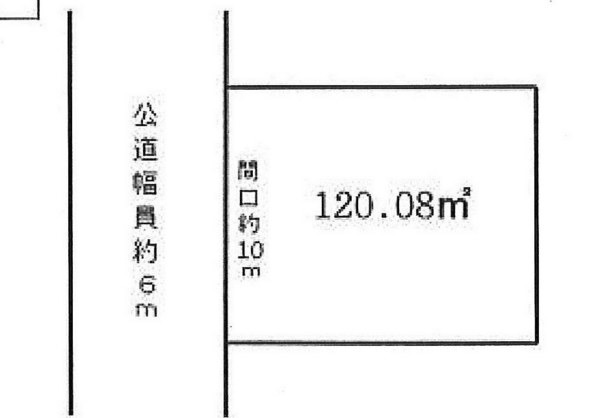 間取り/地積図間取り:敷地面積約36.3坪!