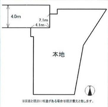 間取り/地積図間取り:建築条件はございません