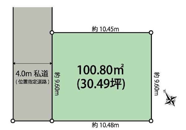 間取り/地積図間取り:小手指駅より徒歩8分